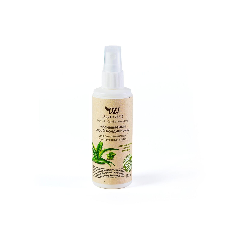 Несмываемый спрей-кондиционер для разглаживания и увлажнения волос OZ! OrganicZone
