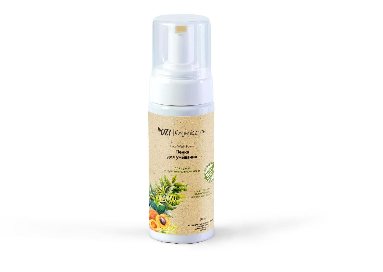 Пенка для умывания для сухой и чувствительной кожи OZ! OrganicZone