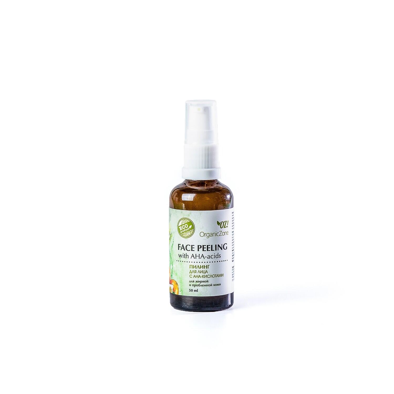 Пилинг для лица с АНА-кислотами для жирной и проблемной кожи OZ! OrganicZone