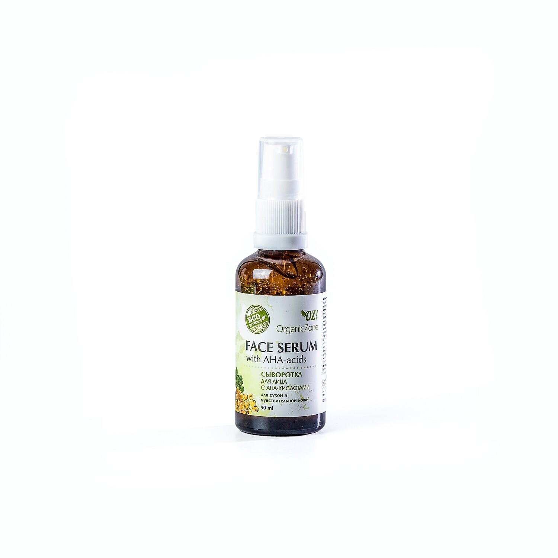 Сыворотка для лица с АНА-кислотами для сухой и чувствительной кожи OZ! OrganicZone
