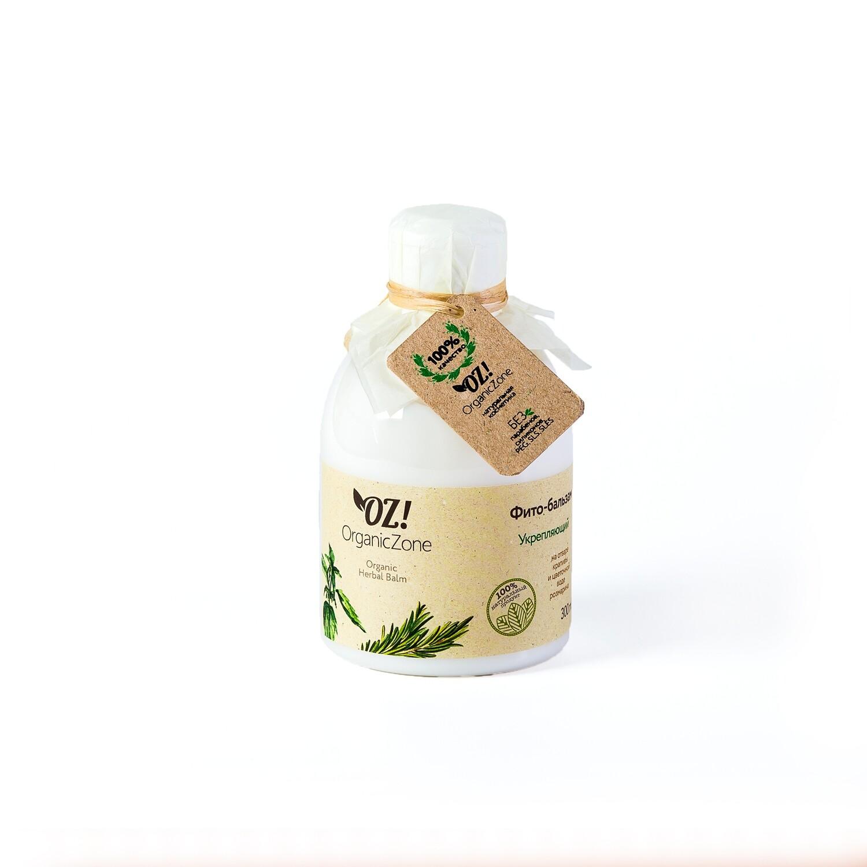 """Фито-бальзам """"Укрепляющий"""" OZ! OrganicZone"""