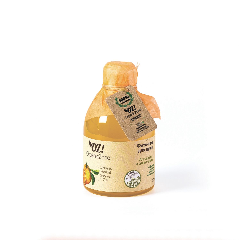 """Фито-гель для душа """"Иланг-иланг и апельсин"""" OZ! OrganicZone"""