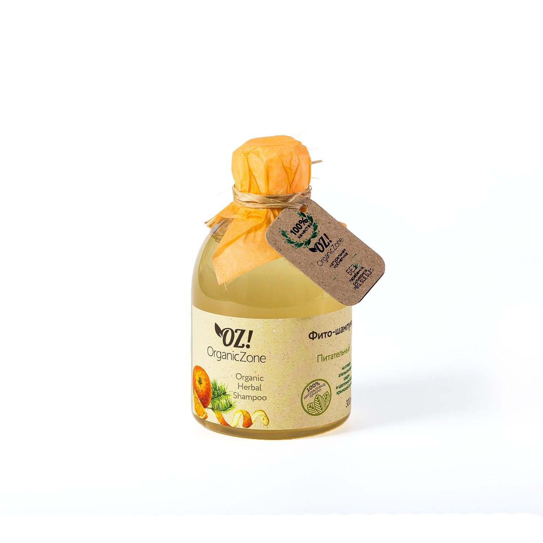"""Фито-шампунь """"Питательный""""  OZ! OrganicZone"""