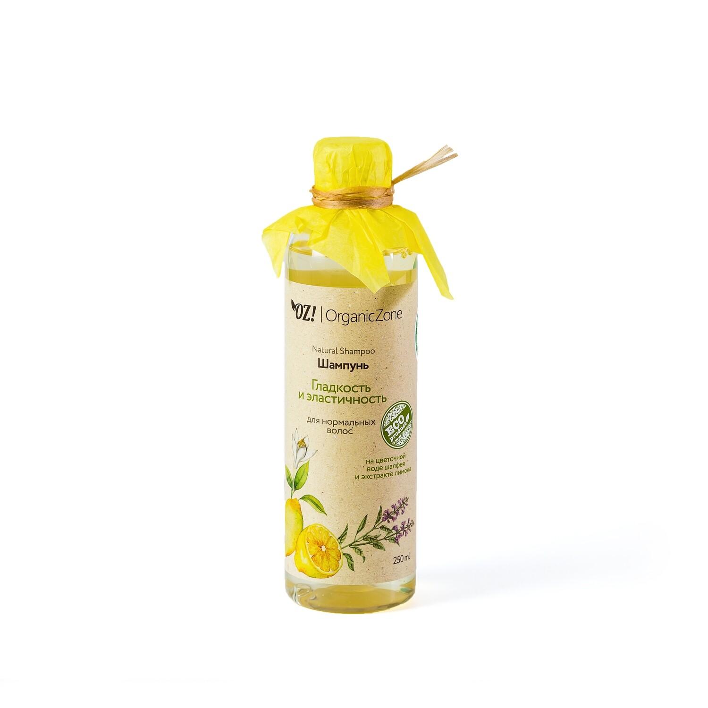 """Шампунь для нормальных волос """"Гладкость и эластичность"""" OZ! OrganicZone"""