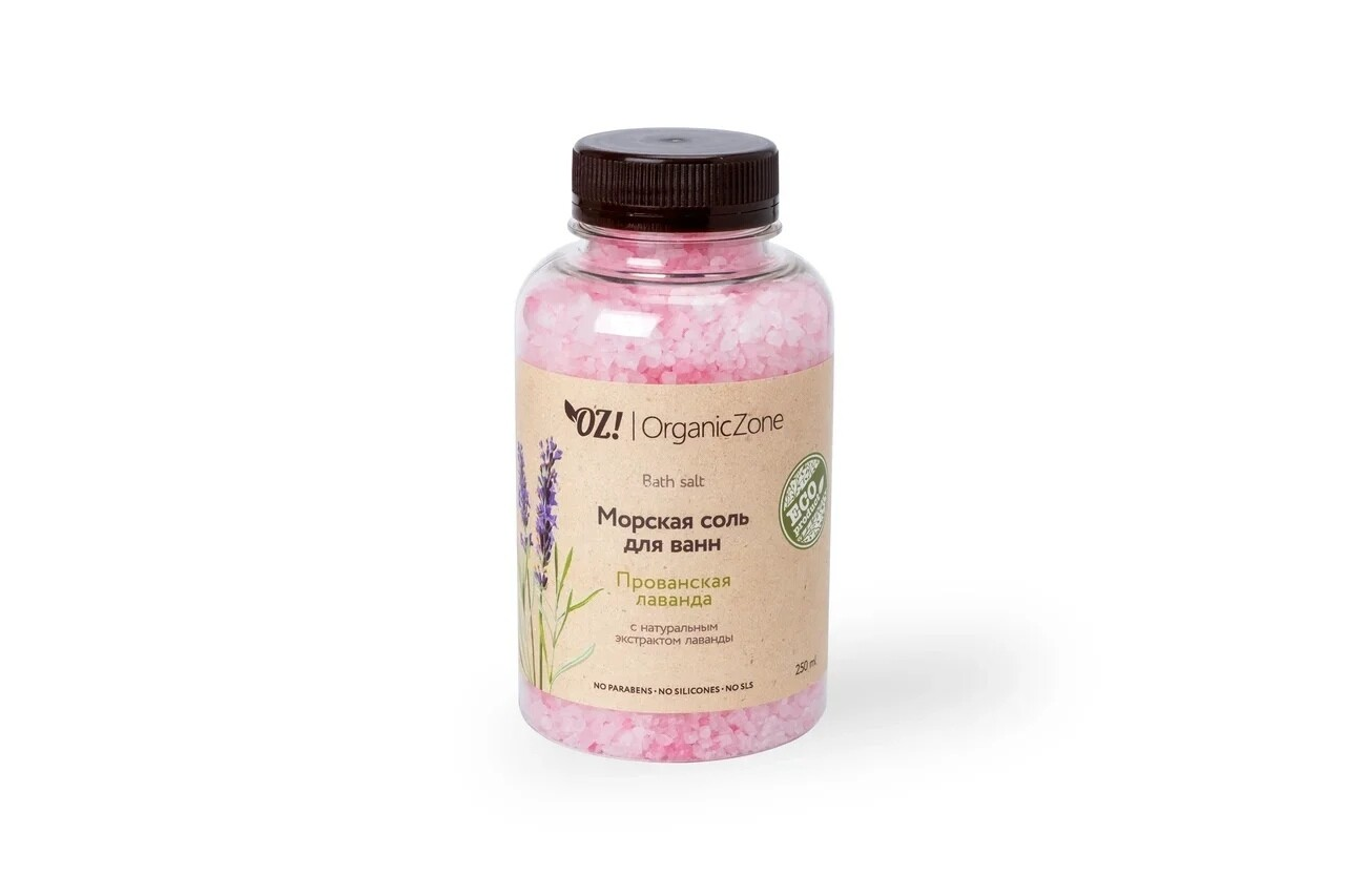 "Соль для ванн ""Прованская лаванда"" OZ! OrganicZone"