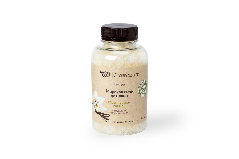"""Соль для ванны """"Французская ваниль"""" OZ! OrganicZone"""
