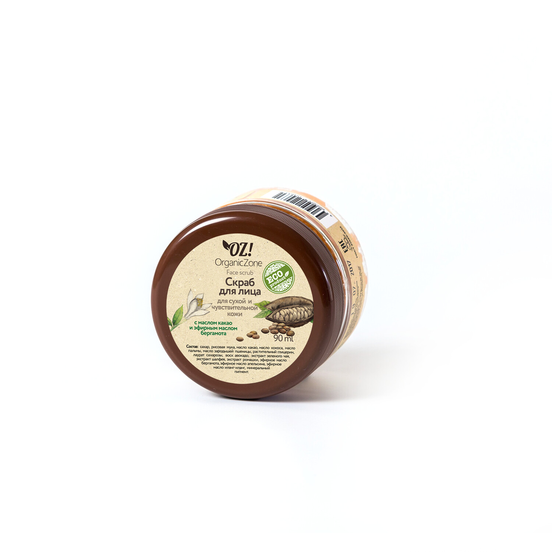 Скраб для лица для сухой кожи OZ! OrganicZone