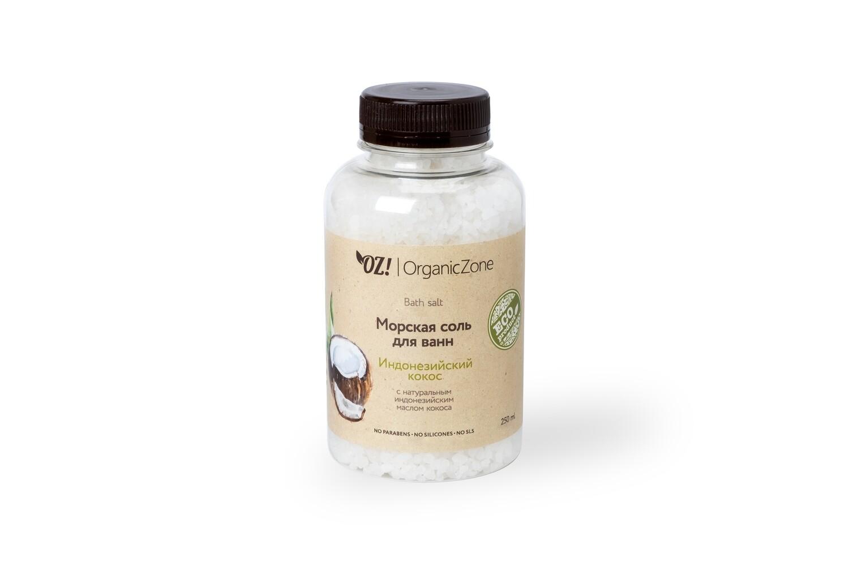 """Соль для ванны """"Индонезийский кокос"""" OZ! OrganicZone"""
