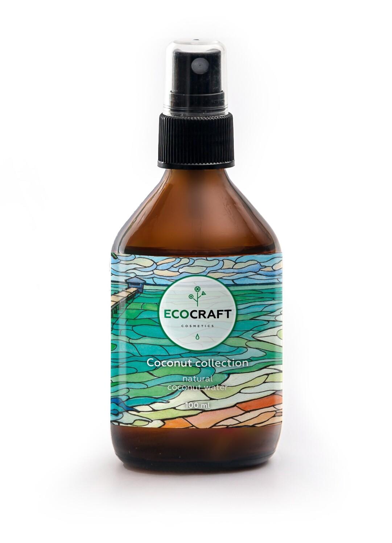 """Кокосовая вода для лица """"Кокосовая коллекция"""" ECOCRAFT"""