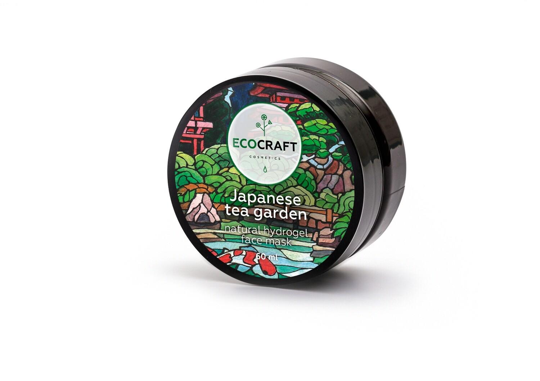 """Маска гидрогелевая для лица суперувлажняющая для всех типов кожи """"Японский чайный сад"""" ECOCRAFT"""