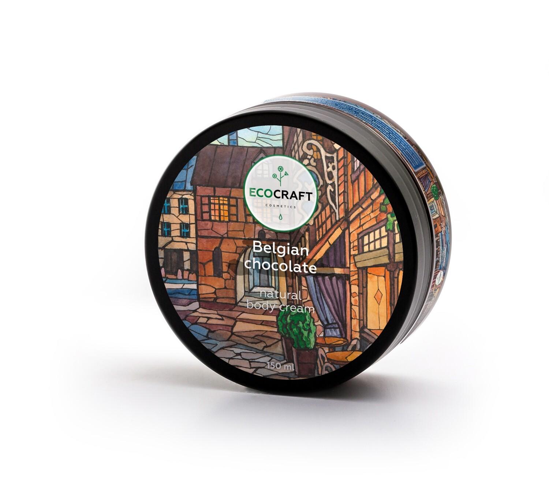 """Натуральное восстанавливающее крем-масло для тела """"Бельгийский шоколад"""" ECOCRAFT"""