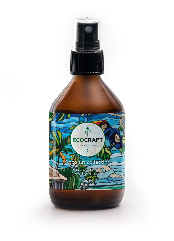 """Спрей для волос """"Кокосовая коллекция"""" ECOCRAFT"""