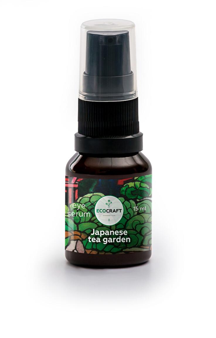 """Сыворотка для кожи вокруг глаз регенерирующая """"Японский чайный сад"""" ECOCRAFT"""