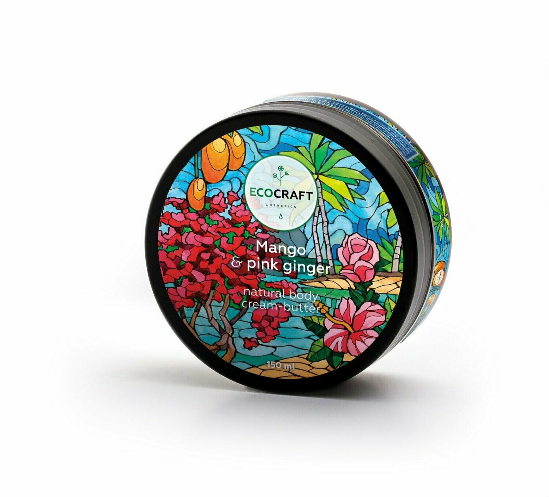 """Натуральное восстанавливающее крем-масло для тела """"Манго и розовый имбирь"""" ECOCRAFT"""