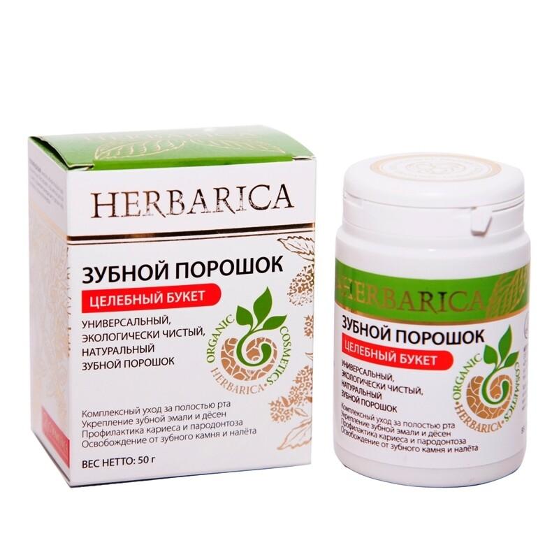 Зубной порошок HERBARICA Целебный букет, 50 гр, Биобьюти