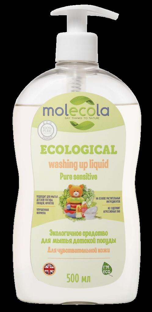 Средство для мытья детской посуды Pure Sensitive для чувствительной кожи экологичное