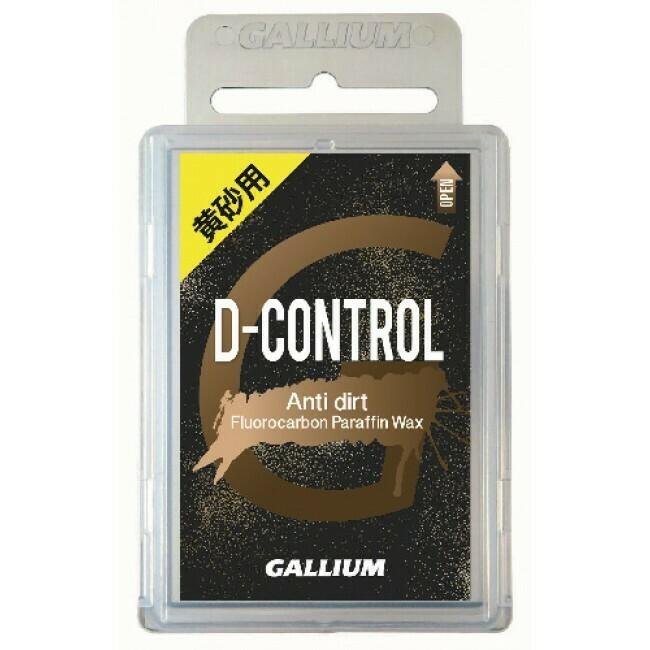 D-CONTROL