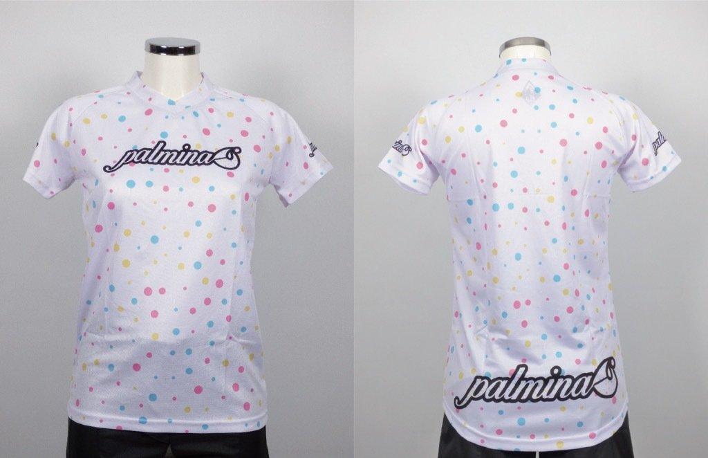 palmina dots