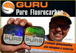 PURE Fluorocarbon