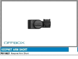 D36 KEEPNET ARM SHORT