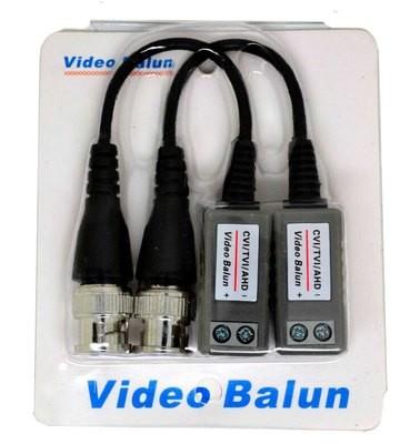 HM-209 пассивный комплект передачи видео HD сигнала по витой паре