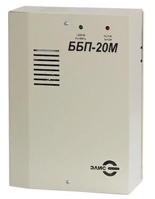ББП-20М резервный источник питания 2А