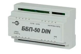 ББП-50 DIN источник бесперебойного питания 12В, 5А, под акб 7-22 А/ч