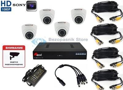 Готовый комплект Full HD видеонаблюдения из 4-х камер 1080P