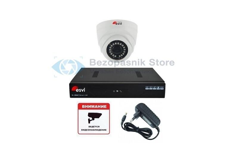Готовый ip комплект Full HD видеонаблюдения на одну камеру