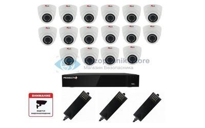 Готовый ip комплект Full HD видеонаблюдения на 16 камер