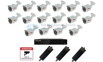 Готовый 1080P комплект уличного ip видеонаблюдения на 16 видеокамер