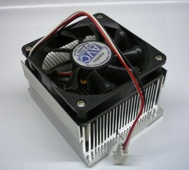 23K8040 - IBM Surepos 741 Heatsink Assembly