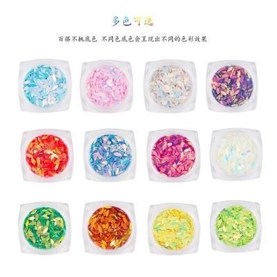 [generic] Nail Art Glitter Set, (Leaf Shape), (1*3mm),(12colors/set)