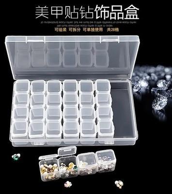 [generic] Plastic Storage Box Organizer (28 Grids)