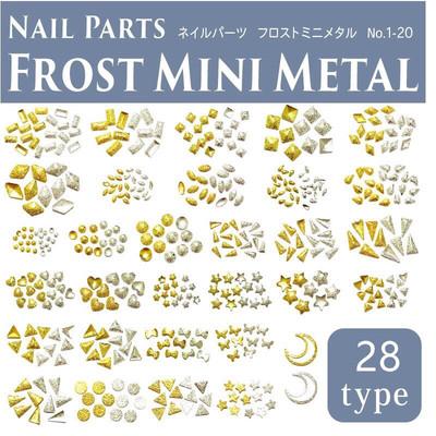 500pcs Matte mini nail parts