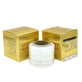 [generic]  Plastic Wrap Preservative Film