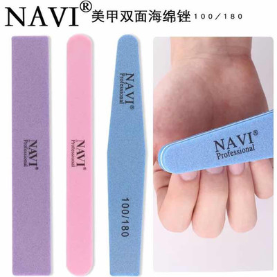[NAVI] Nail Buffer(diamond shape)
