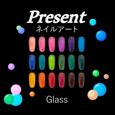 [Present] Glass Gel Polish