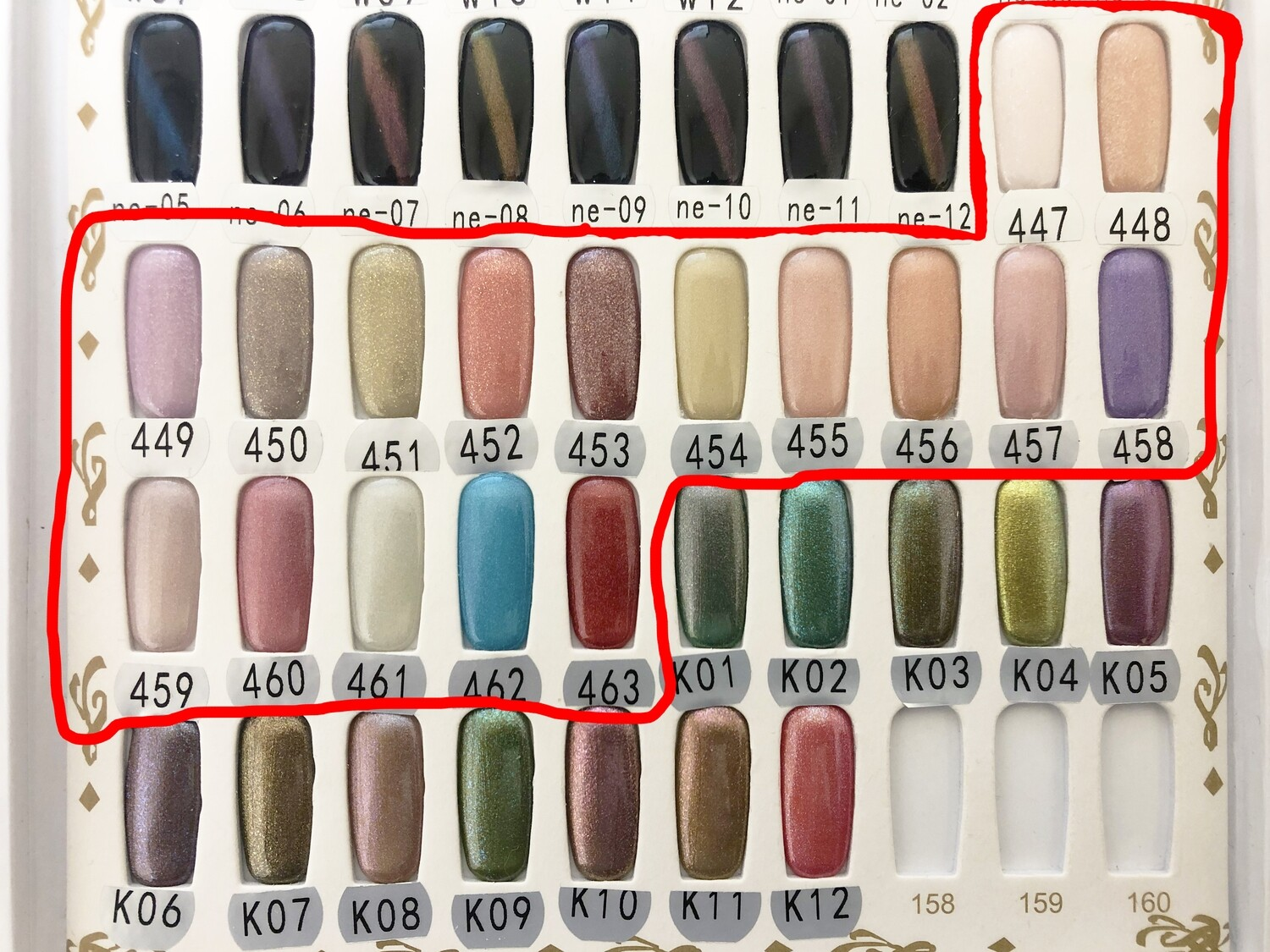 [Present] Gel Polish Holo Collection (10 colours)