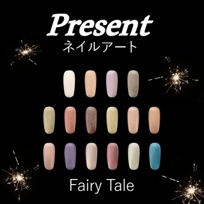 [Present] Fairy Tale Gel Polish