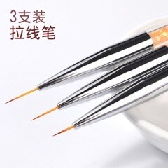 [generic] Fine Nail Art Brush Set (3pcs)