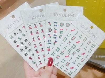 [BNP] Mahjong Stickers