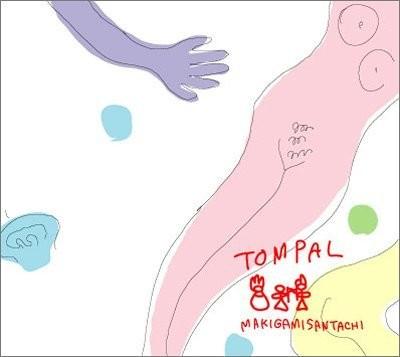 TOMPAL/MAKIGAMI SANTACHI