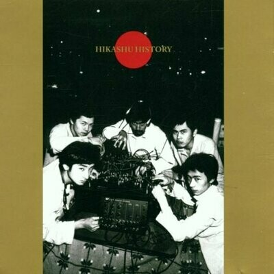 HIKASHU HISTORY