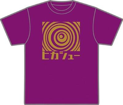 ヒカシューグルグルロゴTシャツ/パープル