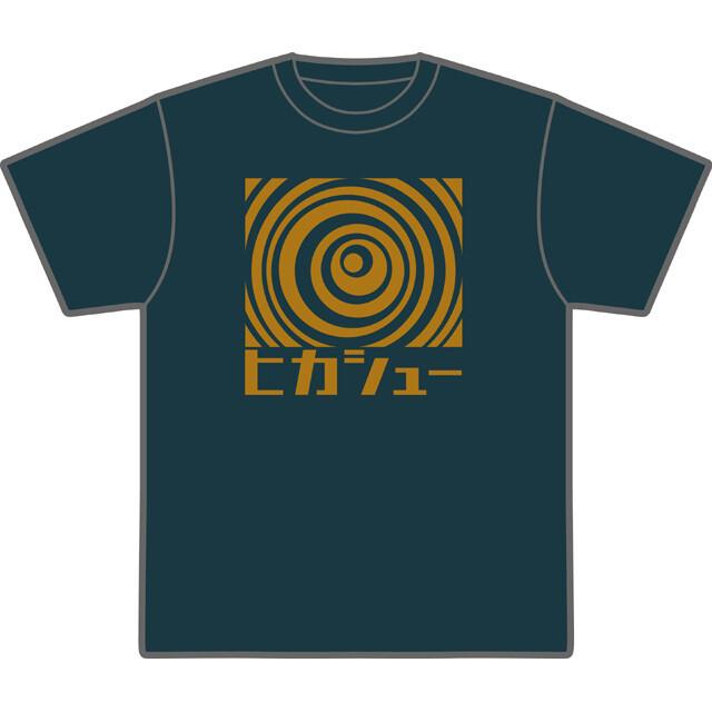 ヒカシューグルグルロゴTシャツ/スレート