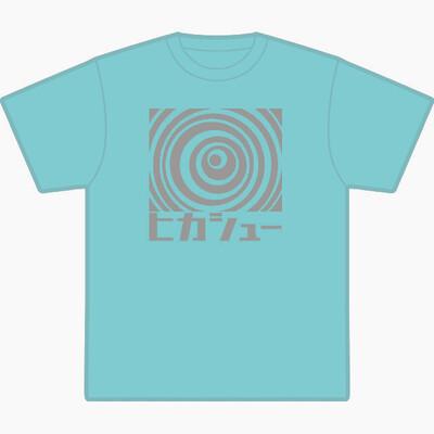 ヒカシューグルグルロゴTシャツ/ミントグリーン