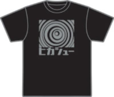 ヒカシューグルグルロゴTシャツ/黒