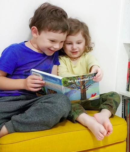 Лекция для родителей «Как мотивировать ребенка учиться»