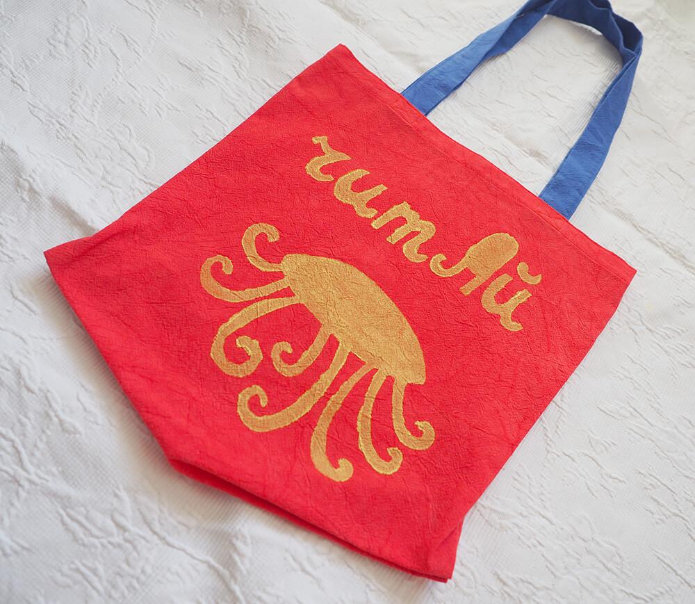 Сумка-шоппер «Медуза золотая»